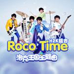 H2K的专辑 ROCO Time(单曲)