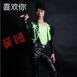 黄腾的专辑 喜欢你(单曲)