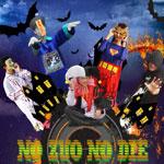 No Zuo No Die(小说《那些别人的女人们》宣传曲)