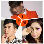 六哲的专辑 夏日情(EP)