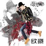 欧豪的专辑 So What!(单曲)