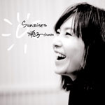 顺子的专辑 Sunrises(单曲)