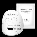 张煜枫的专辑 不要在我的朋友圈里卖面膜(单曲)