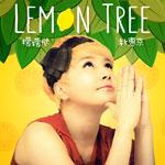 Lemon tree(单曲)