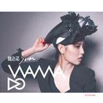 魏语诺的专辑 Wanna Do(单曲)