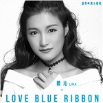 楼沁的专辑 Love Blue Ribbon