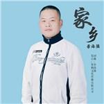 李海强的专辑 想家
