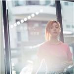 张叶蕾的专辑 青春年代