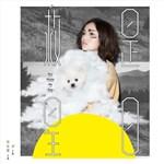 徐佳莹的专辑 是日救星