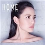 王诗安的专辑 HOME