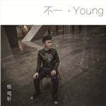 ��һ.Young