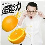 小贱(谭冰尧)的专辑 超能力