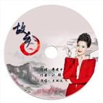 王丽达的专辑 故乡