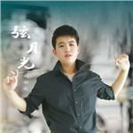 刘科延的专辑 弦月光