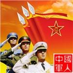 樊少华的专辑 中国军人