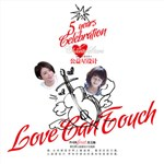 Love Can Touch