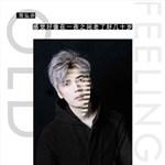 简弘亦的专辑 感觉好像在一夜之间老了好几十岁