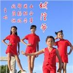 华语群星的专辑 城隍爷