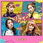 L.I.K.E(Like Girls)的专辑 没关系