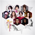 """相伴一生2018版(""""流浪动物关爱行动""""公益歌曲)"""
