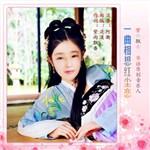 紫雨飘香的专辑 一曲相思红尘恋