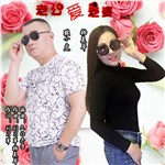 杨美华的专辑 老公爱老婆