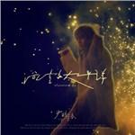尹毓恪的专辑 浴室与太平洋(Visions of 20)