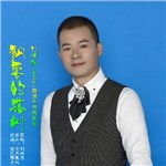 刘洪杰Jacky的专辑 飘零的落叶