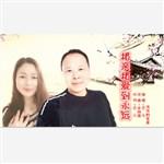 胡东清的专辑 祝你生日快乐
