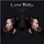徐兆霆的专辑 Love Baby