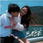 刘汉杰 (Madison Lau)的专辑 Babe