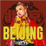 DJ KAKA的专辑 北京