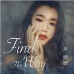 黄姗姗的专辑 find the way