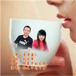 刘习军的专辑 老公爱老婆
