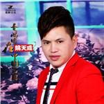 姚天成的专辑 圣鸿博在中国飞翔