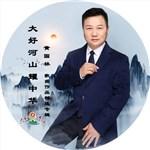 群星的专辑 大好河山耀中华-黄国林歌曲作品精选专辑
