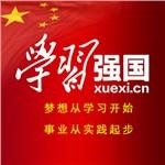 陈红松的专辑 学习强国