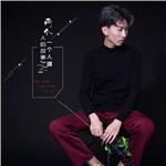 朱涵彤的专辑 两个人的故事一个人唱