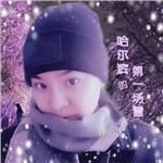 郭白雪的专辑 哈尔滨的第一场雪