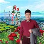 胡东清的专辑 月季花开香满城