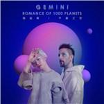 简迷离\GEMINI的专辑 千星之恋(Romance Of 1000 Planets)