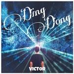 文滔的专辑 Ding-Dong