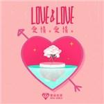 爱朵女孩的专辑 爱情爱情