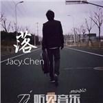 姜晨 Jacy的专辑 落
