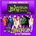 KF-Big Star少年团的专辑 Our Dance