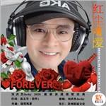 刘洪杰Jacky的专辑 红尘有爱