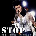 专辑Stop 单曲
