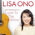 Look To The Rainbow -Jazz Standards from L.A.-