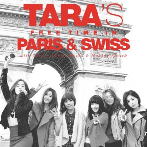 TARA's Free Time In Paris & Swiss