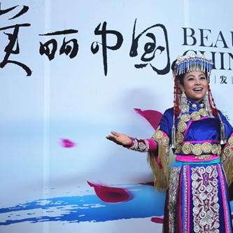 美丽中国 阿鲁阿卓 美丽中国歌曲,美丽中国mp3在线
